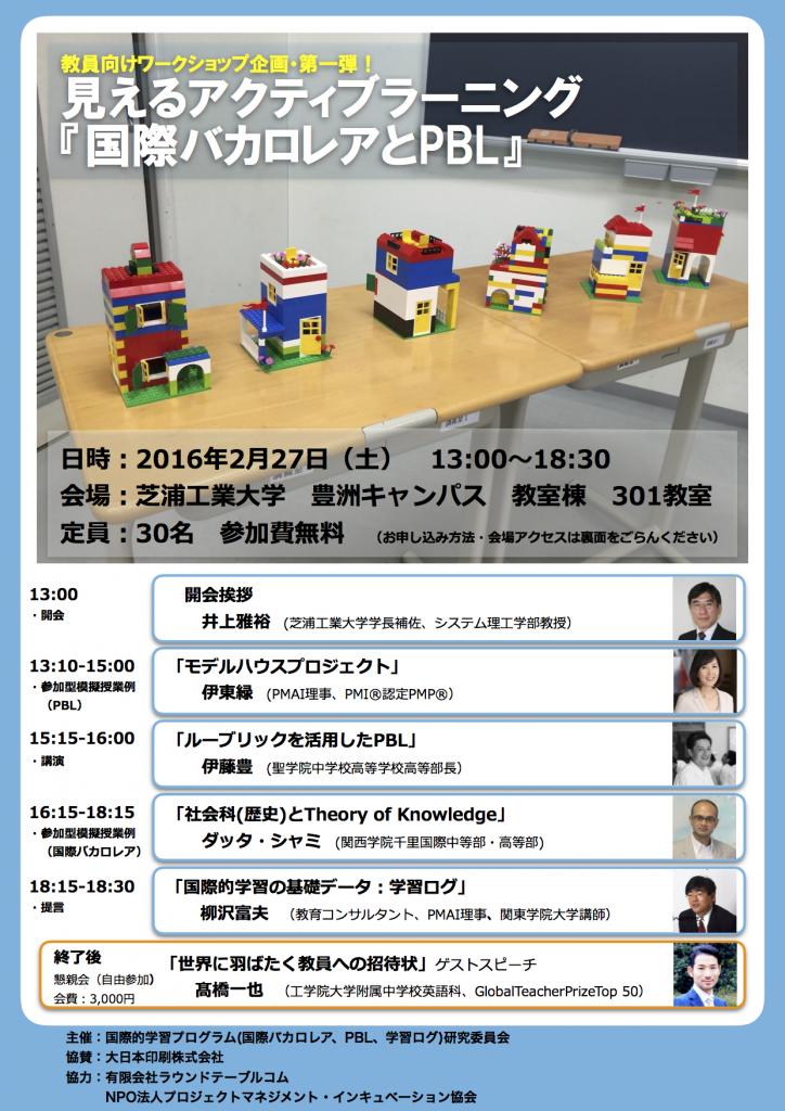20160227.leaflet
